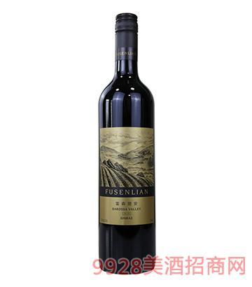 2016富森丽安巴罗莎谷西拉干红葡萄酒14.7度750ml