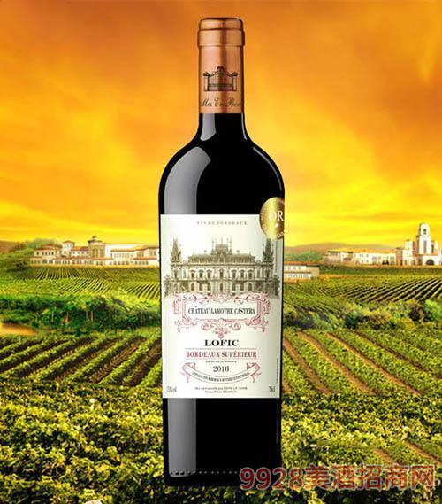 洛菲克尼雅干红葡萄酒
