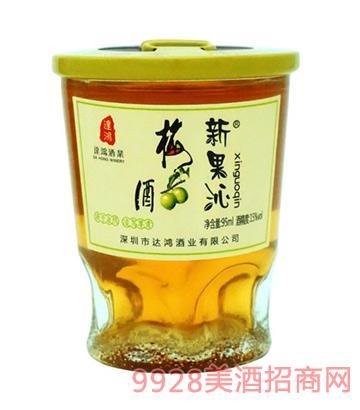 新果沁梅子酒95ml杯装