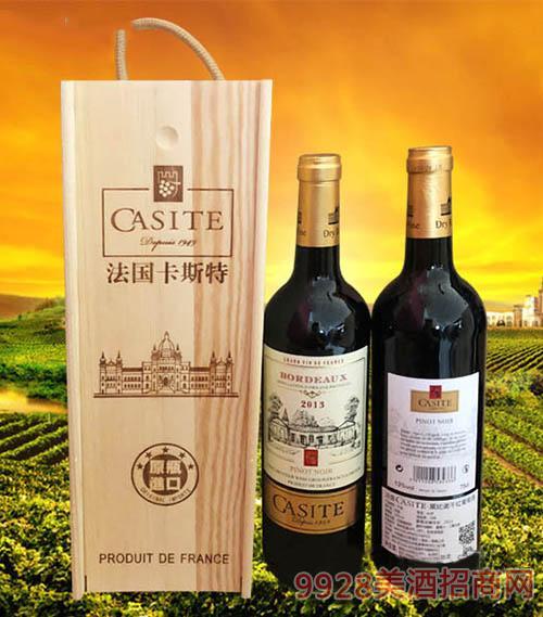 法国卡斯特·黑比诺干红葡萄酒