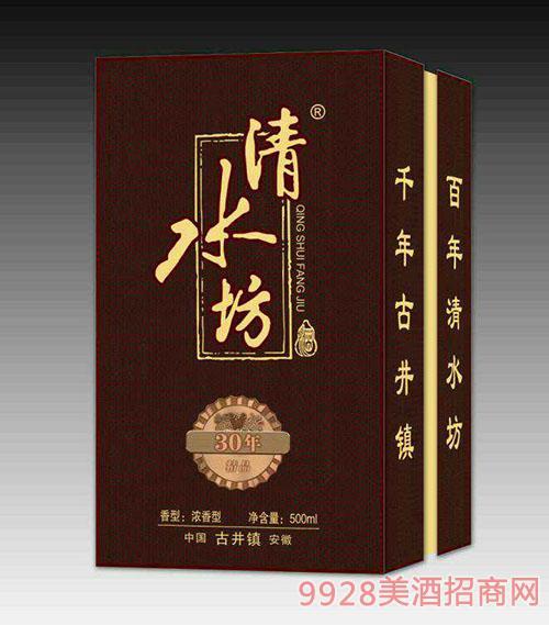 清水坊酒30年精品酒浓香52度500ml