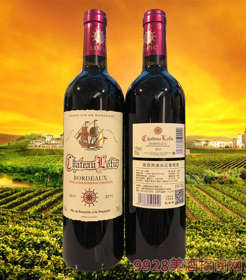 洛菲克美乐红葡萄酒2011