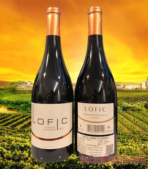 洛菲克·赤霞珠干红葡萄酒2013