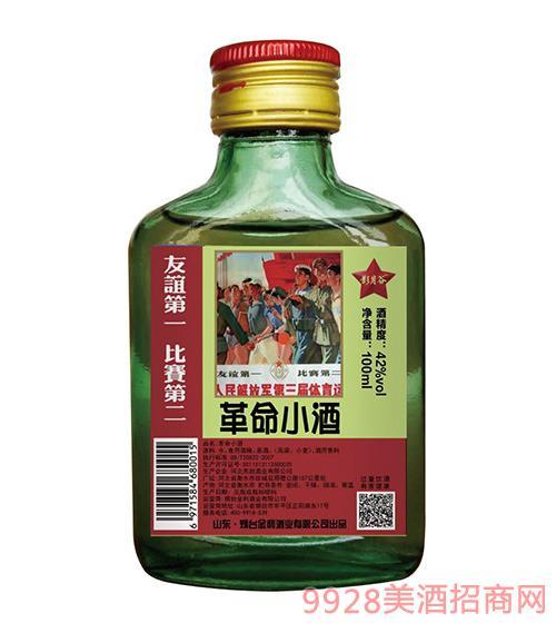 影月谷革命小酒100ml-友谊第 一比赛第二