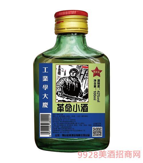影月谷革命小酒100ml-工业学大庆