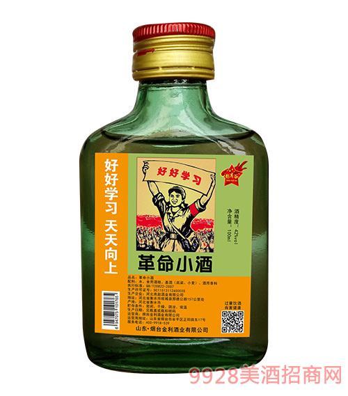 影月谷革命小酒100ml-好好�W�