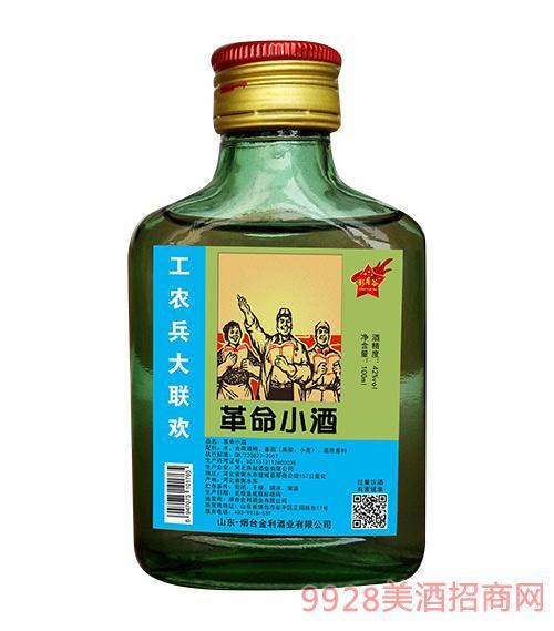 影月谷革命小酒100ml-工�r兵大��g