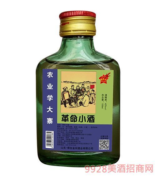 影月谷革命小酒100ml-�r�I�W大寨