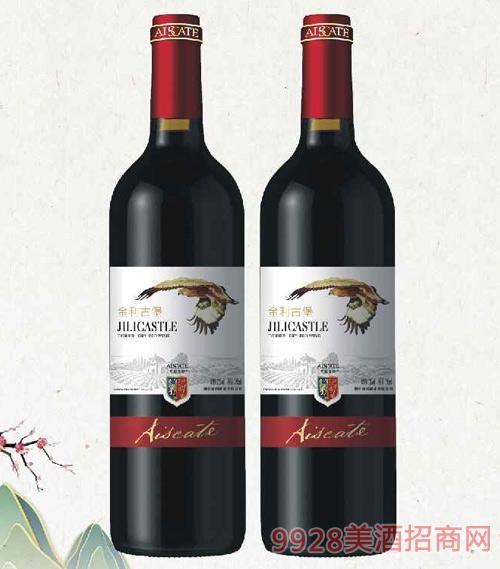 金利古堡干紅葡萄酒
