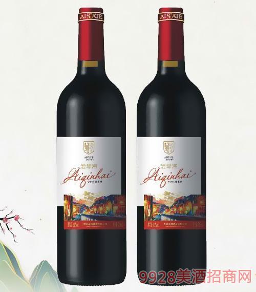 愛琴海全汁紅葡萄酒