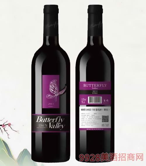 澳大利亞蝴蝶谷酒莊紫陌干紅葡萄酒