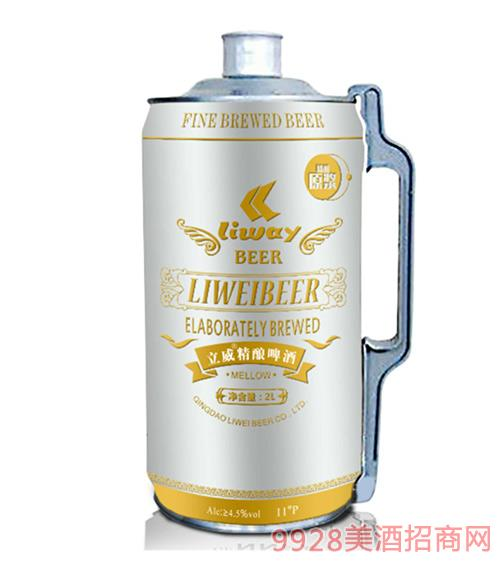 立威精酿原浆啤酒11°P2L