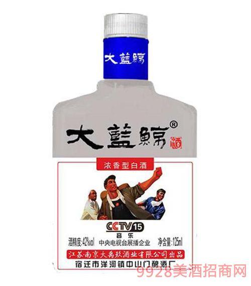 42度大蓝鲸酒浓香型125ml