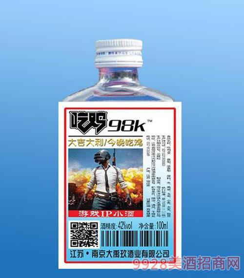 42度游戏IP小酒青春小酒100ml