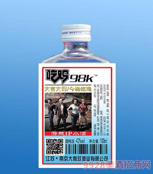游戏IP小酒青春小酒42度