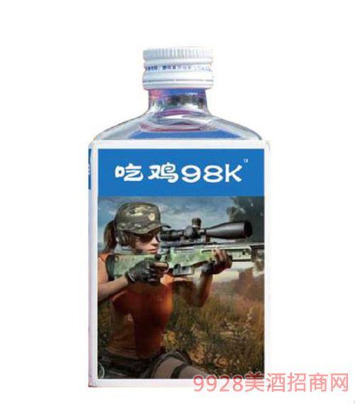 吃鸡98K小酒
