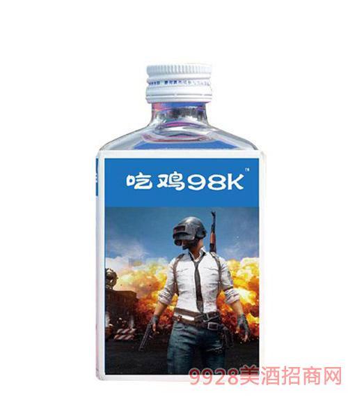 吃鸡98K小酒100ml