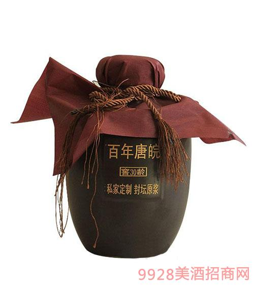 百年唐皖 窖龄30年酒1000ml
