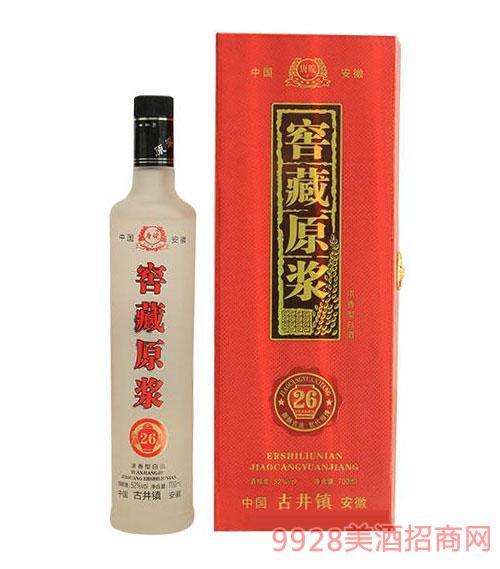 唐皖 窖藏原浆酒26年700ml