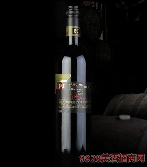 汉宁洛克西斯科特珍藏设拉子干红葡萄酒