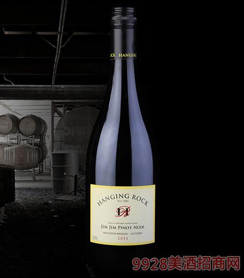 汉宁洛克金金黑皮诺干红葡萄酒
