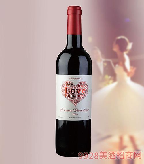 爱干红葡萄酒