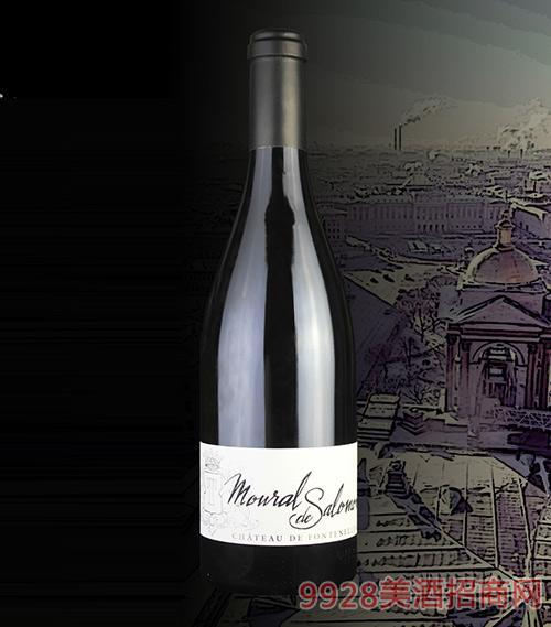 枫丹城堡索罗蒙干红葡萄酒