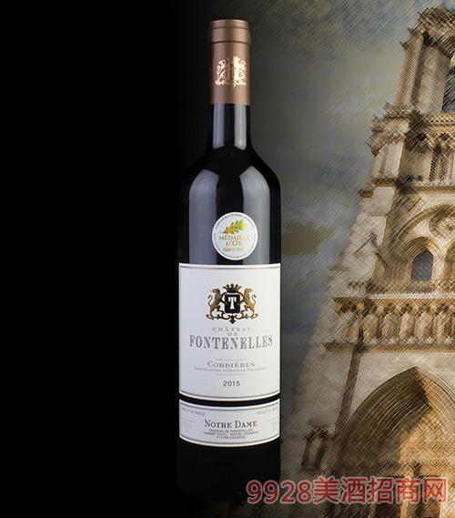 枫丹城堡圣母院干红葡萄酒