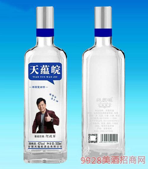 天蕴皖绵柔白酒500ml