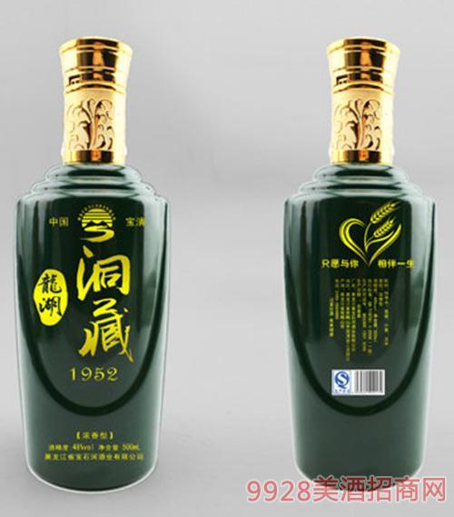 CY-506彩瓶