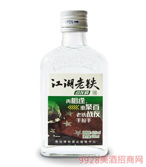江湖老铁酒战友情42度100ml