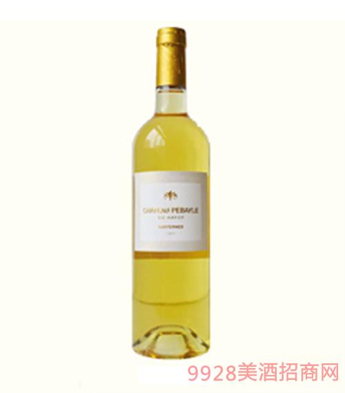 佩巴酒莊貴腐甜白葡萄酒