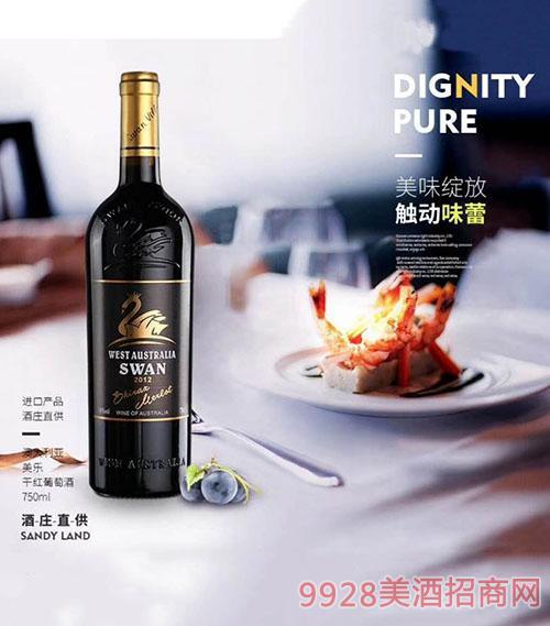 西澳天鹅干红葡萄酒(黑)750ml