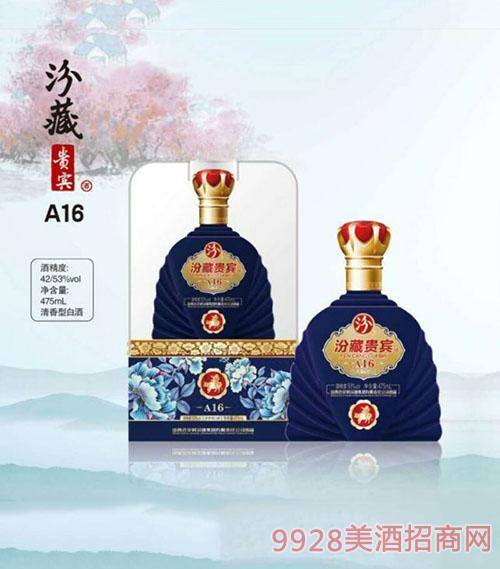 汾藏贵宾A16酒475ml