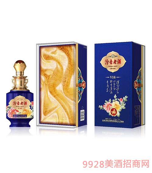 汾杏老酒V16酒475ml