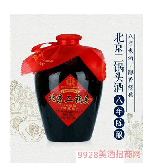 北京二锅头八年陈酿酒42度