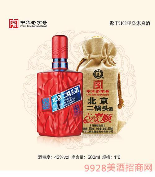 北京二锅头六六大顺酒(红色)42度500mlx6