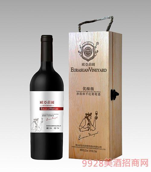 欧亚庄园优酿级赤霞珠干红葡萄酒12度750ml