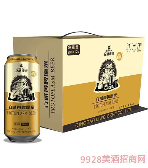 立威黄啤原浆500mlx12