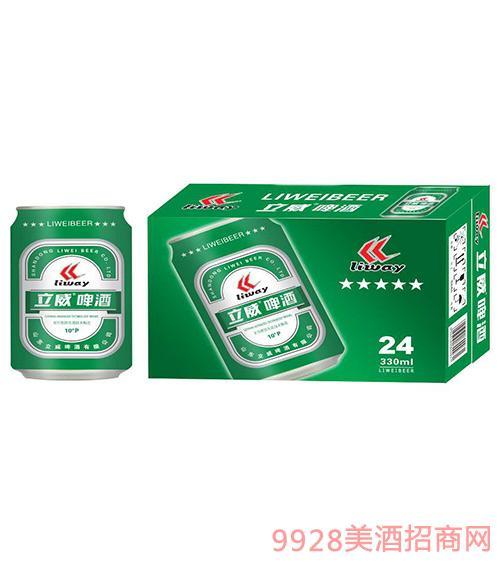 立威啤酒10°P330mlx24