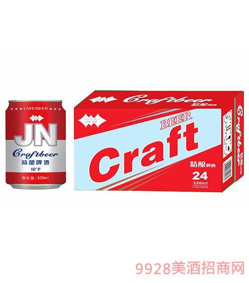 立威精酿啤酒330mlx24
