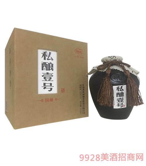 私酿壹号酒国藏52度500ml