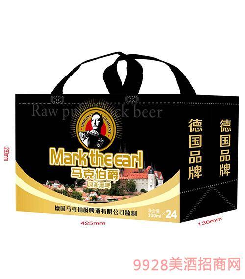 马克伯爵原浆黑啤酒330mlx24