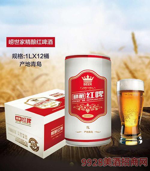 崂世家精酿红啤酒1Lx12桶