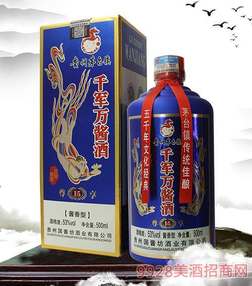 千��f�u酒尊享15