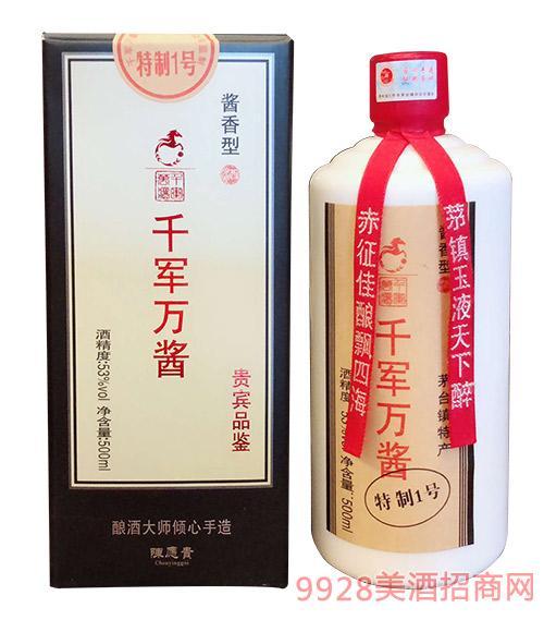 千��f�u酒�F�e品�b