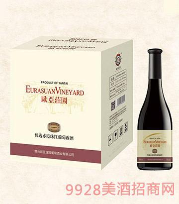 歐亞莊園優選赤霞珠紅葡萄露酒