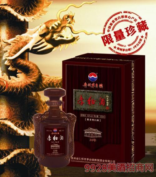 赤征红色中国梦30年酒