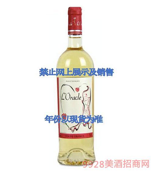 奥哈莉甜白葡萄酒