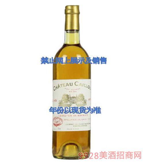 宝石庄贵腐甜白葡萄酒